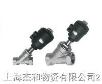 供应上海新益QASV220-12二位二通角座阀 QASV220G-12