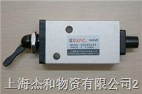 供应SXPC上海新益品牌XQ250421人控换向阀 XQ250621