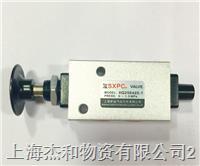 人控换向阀XQ250420 上海新益SXPC/SQW XQ250620