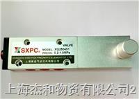 正品保证SXPC 上海新益品牌XQ250451气控换向阀 XQ250651