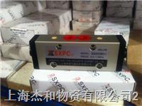 正品保证SXPC上海新益XQ350431.1气控换向阀 XQ350631.1