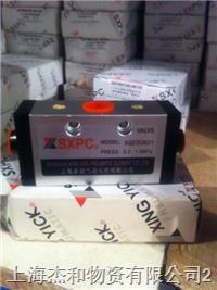 供应SXPC上海新益 XQ230830换向阀 XQ231030/XQ231530