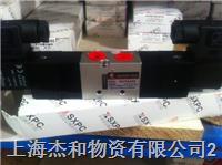 电控换向阀QVF3130-8G-02 上海新益SXPC QVF3230-8G-02