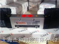直销SXPC上海新益XQ350441.0三位五通电控换向阀 XQ350641.2