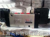 公司代理SXPC上海新益XQ250441二位五通电控换向阀 XQ250641