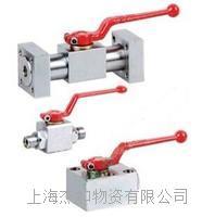 上海AEK品牌板式连接JZQ-H10B高压球阀 JZQ-H10B