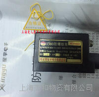 公司代理宁波RFS星宇防爆线圈1280/1281 1280/1281