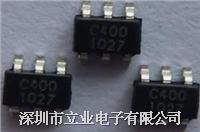1.65V~18V高效率升压350MA多颗LED恒流驱动ZXSC400 ZXSC400