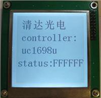 远程抄表用160160液晶