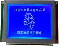 纺织机液晶屏