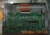 TCG057QVLBA-G00