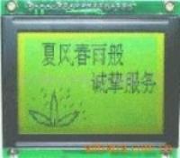 VPG12864T-01/VPG12864-10