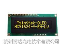 I2C液晶,OLED模块
