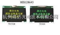 VGY12864L-S002低温OLED显示屏