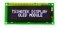 MDLS16265BSP-06字符宽温液晶模块的升级HCS1625