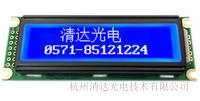 14432点阵1U机箱液晶屏中文字库液晶屏HG144322