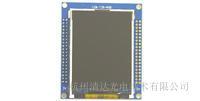 2.8寸TFT液晶屏 MCU可以直接驱动控制 16位8080并口
