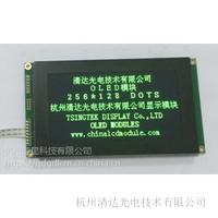 清达光电宽温显示屏 无需加热 军工品质256128点阵