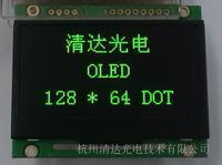 抗电磁干扰显示屏 宽温显示屏