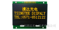 SPI串口液晶屏 超低温OLED显示模块