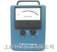 Teledyne 311 微量氧分析仪