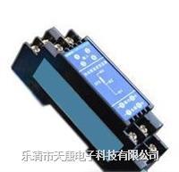 WS25TC热电偶输入隔离温度变送器 WS25TC