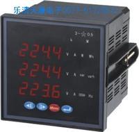 PD384E-2S4多功能電力儀表 PD384E-2S4