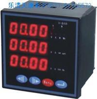 PD384Z-9H4多功能电力仪表 PD384Z-9H4
