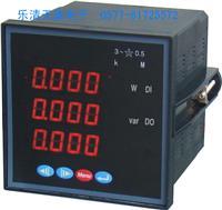 PD1200EY-718  多功能电力仪表 PD1200EY-718