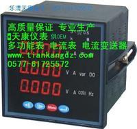 DT80-3E三相三线有功电能表 DT80-3E