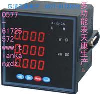 SMT18E1交流电压电流数码显示表 SMT18E1
