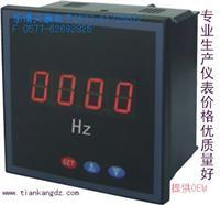 PD999F-4K1頻率表 PD999F-4K1