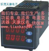 PS999Q-1K1三相無功功率表 PS999Q-1K1