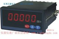 PD204I-5X1智能电流表 PD204I-5X1