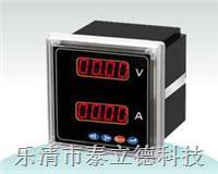 CL72-I2V系列电流表电压表信号 CL72-I2V