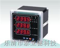SD96-E2多功能電力儀表 SD96-E2多功能電力儀表