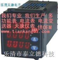 LU-192Q三相无功功率表 LU-192Q