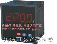 DP31-DA,DP31-DV直流电压电流表 DP31-DA,DP31-DV