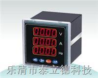 MB4600数字仪表 MB4600