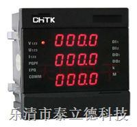 DM2310多功能电力仪表 DM2310