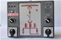 AKX200型开关柜智能操控装置 AKX200型