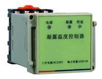 48WJ智能温度监控器 48WJ
