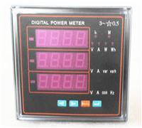 BC192E-2D7数显电力仪表 BC192E-2D7