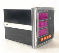 EM300A-2AY多功能电力仪表 EM300A-2AY