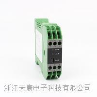 信號隔離器  CHTK