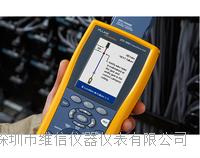 FLUKE 福禄克DTX-1500 CableAnalyzer线缆认证分析仪 DTX-1500