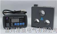 WJB+系列智能电动机保护器 WJB+