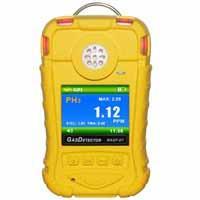 手持式磷化氢PH3气体检测报警仪  WASP-D1-E-PH3
