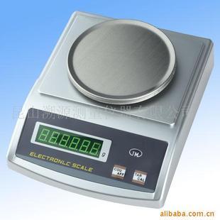 电子计数天平计重天平分析天平托盘天平