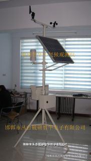 农田小气候自动观测仪 RYQ-4